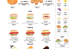 thumbnail of foodmenu